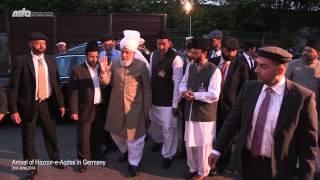 Trailer: Hazrat Mirza Masroor Ahmad arrived in Frankfurt, Germany - Islam Ahmadiyya #JALSAGERMANY