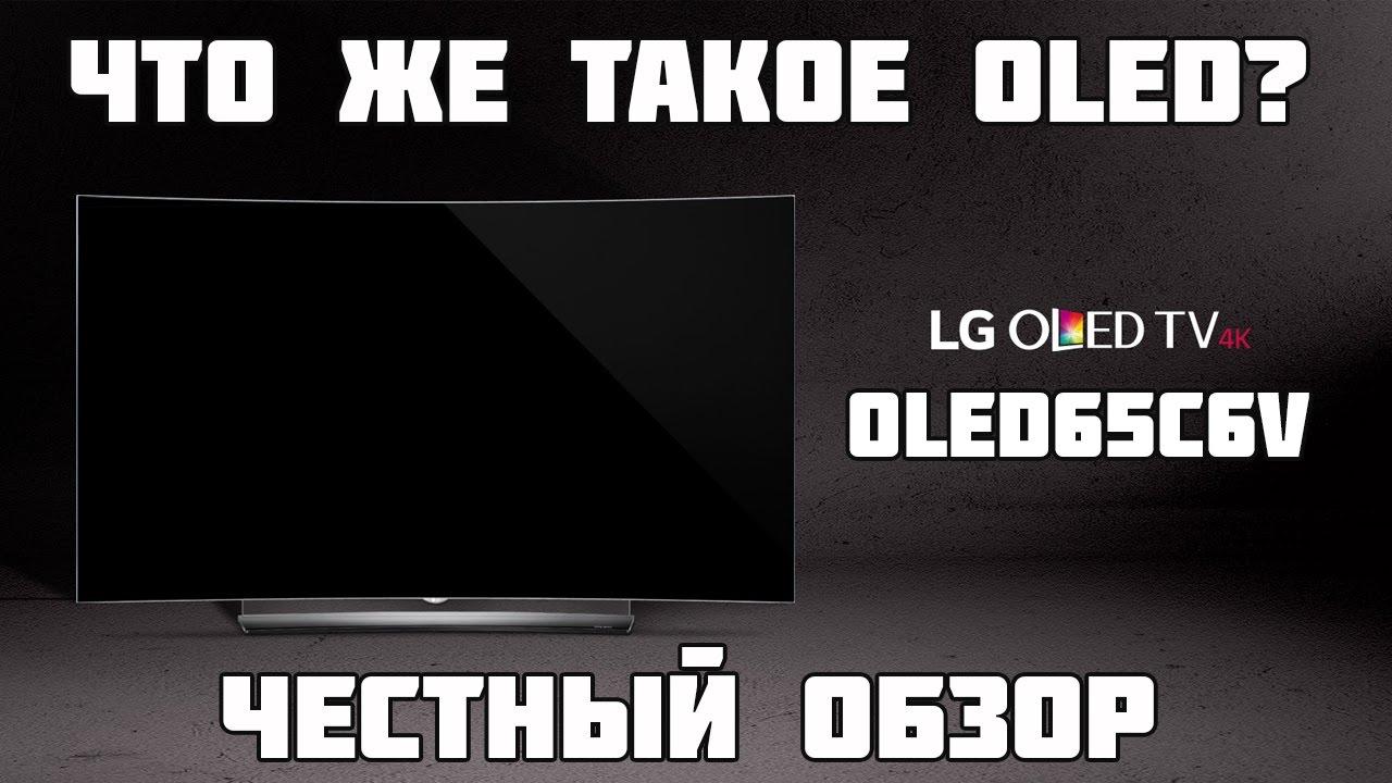 Samsung Q9F с диагональю 65 дюймов - YouTube