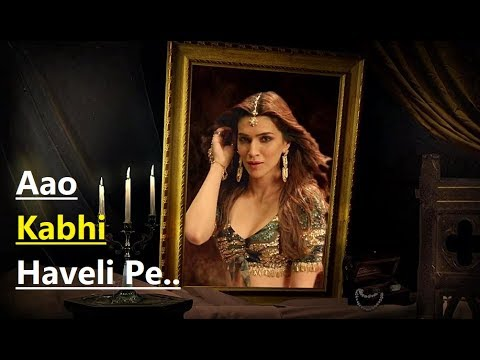 Aao Kabhi Haveli Pe: STREE | Badshah, Nikhita Gandhi, Sachin - Jigar | Lyrics | New Bollywood Songs