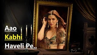 Aao Kabhi Haveli Pe: STREE | Badshah, Nikhita Gandhi, Sachin - Jigar | Lyrics | New Bollywood Songs