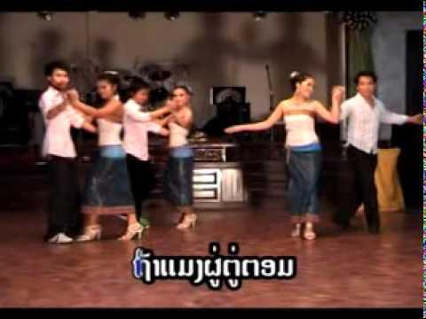 lao song( dok boua thong ) ANOUSONE
