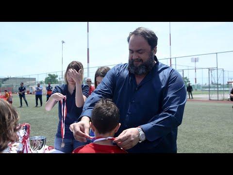 8ο τουρνουά Σχολών Ποδοσφαίρου Ολυμπιακού / Olympiacos' Schools of Football 8th tournament