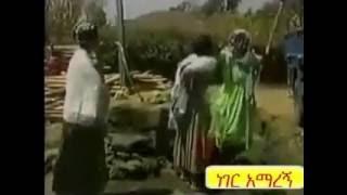 "Funny Ethiopian Comedy ""neger amaregn"""