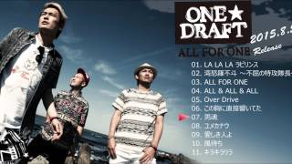 ONE☆DRAFT 「ALL FOR ONE」試聴ダイジェスト