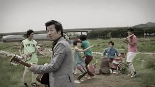 [MV] 이승열 (Yi Sung Yol) - 그들의 Blues (Them Blues, feat.한대수)