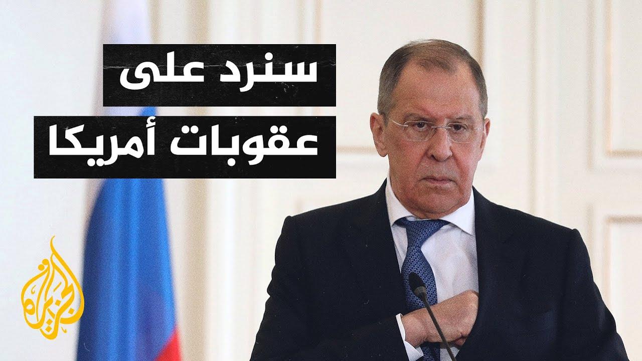 الكرملين: سياسة العقوبات الأمريكية ضد روسيا لن تحقق أهدافها  - نشر قبل 29 دقيقة