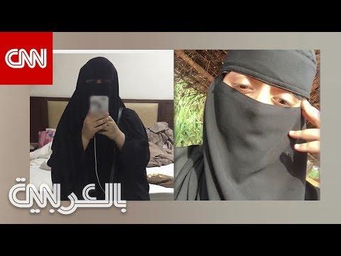 حصريا لـCNN: سعوديتان تخاطران بكل شيئ للهروب من -العنف والاضطهاد-  - نشر قبل 2 ساعة
