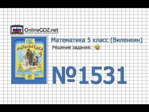Задание № 1267 - Математика 5 класс (Виленкин, Жохов)