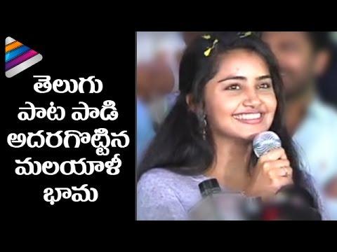 Anupama Parameswaran Singing a Song on Stage | Sathamanam Bhavathi Movie Platinum Disc