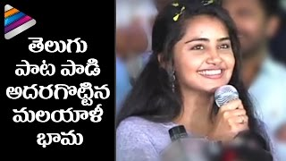 Anupama Parameswaran Singing a Romantic Song on Stage | Sathamanam Bhavathi Movie Platinum Disc