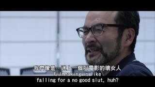 導演:內田英治主演: 緒方義博、木下鳳華(2015 / 日本/ 110分鐘/ III) ...