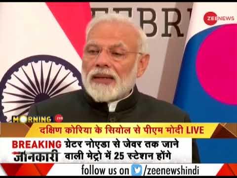 PM Modi addresses press conference in South Korea