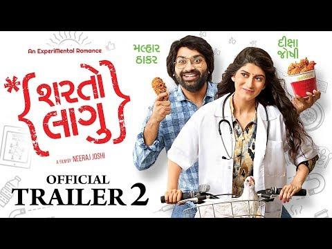Sharato Lagu l Trailer 2 | Releasing 25th Oct l Malhar Thakar & Deeksha Joshi #MalharThakar