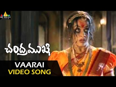 Chandramukhi Video Songs | Varaai Video Song | Rajinikanth, Jyothika, Nayanatara | Sri Balaji Video
