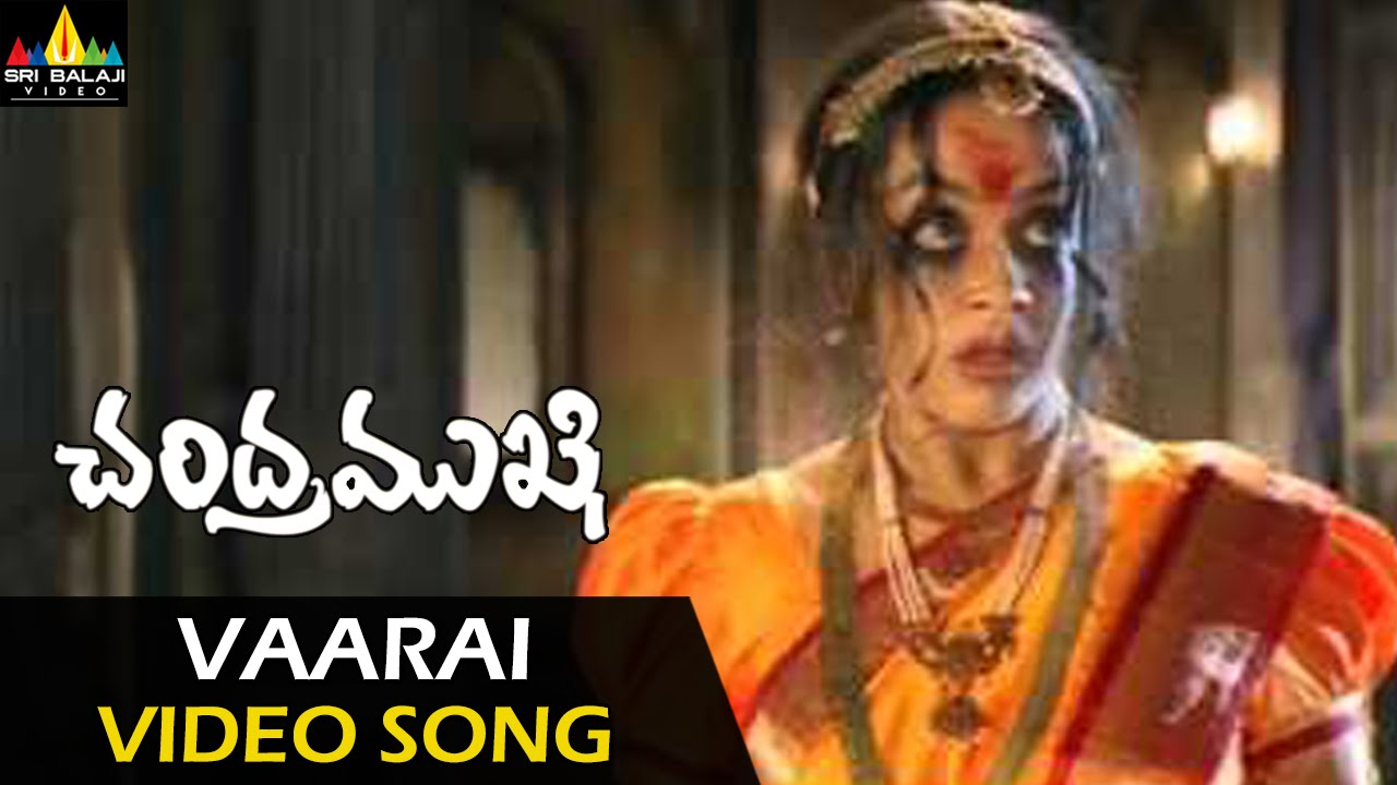 chandramukhi video songs varaai video song rajinikanth jyothika nayanatara sri balaji