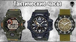 Тактические часы. Выбор и функции тактических часов