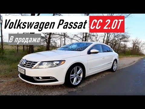 Обзор Volkswagen Passat CC 2.0T. В продаже #Авторакета