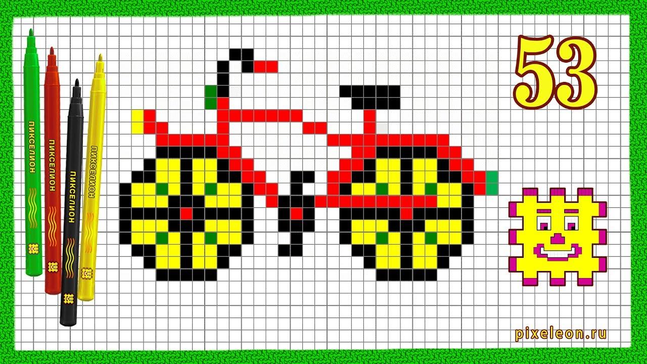 Рисунки по клеточкам - Велосипед ( Пикселион #53 ). Как ...