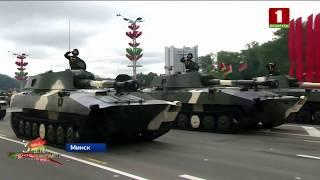 видео Новаости Беларуси - Беларусь отмечает День независимости