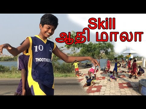 skill-ஆதி-மாலா-skill-adi-mala-st.fr.xavires-school-boys-fartlek-training--bush-tv