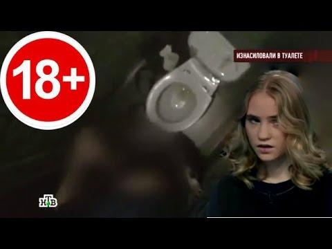 Изнасиловали в туалете студентку (Ирина Сычёва) ПАРНЯМ ДАЛИ ПО 9 ЛЕТ ! - Видео с YouTube на компьютер, мобильный, android, ios