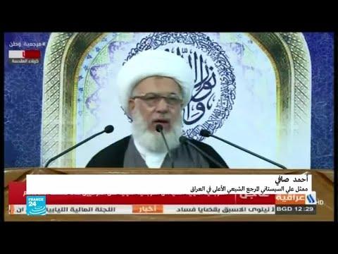 المرجعية الشيعية تدلي برأيها في تسمية رئيس الحكومة العراقية  - 17:00-2019 / 12 / 6