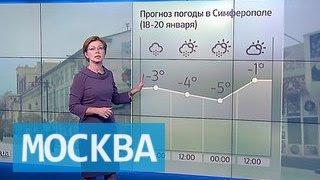 Москву ждет целая волна снегопадов