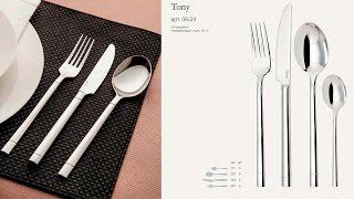 Обзор столовых приборов Gottis Tony (24 предмета / 6 персон)