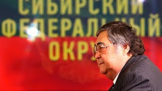 «Из кабинета только вперед ногами». Политолог Константин Калачев о возможной отставке Амана Тулеева thumbnail