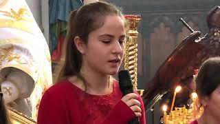 Colind de Crăciun Biserica Ortodoxa Londra 1