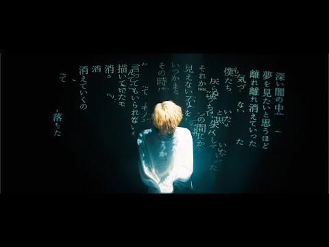 【MV】HALZION - アルバム