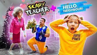 КСЮША ИСПОРТИЛА СВИДАНИЕ СТРАШНОЙ УЧИТЕЛЬНИЦЕ 3D! Привет сосед и страшная училка в реальной жизни!