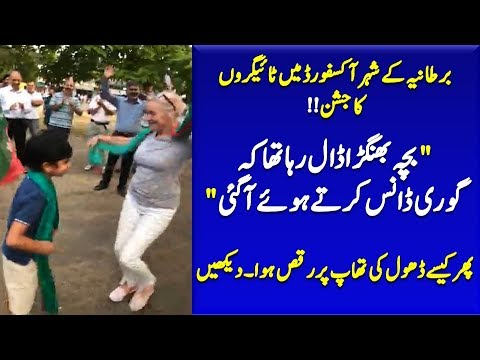 PTI Supporters Victory Celebration In Oxford UK