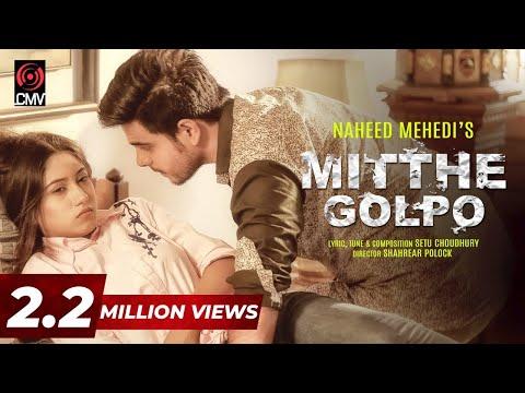 Mitthe Golpo | Naheed Mehedi | Setu...