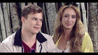 Дом 2 новости Алена Ашмарина и Илья Григоренко выбрали имя для дочери