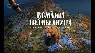 Romania Neimblanzita 2018 - Trailer in limba Romana