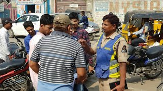 Hyderabad city Police a step forward in helping youths to get jobs in their desire field. Mobile job