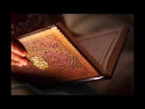 In-Depth Study of Surah Al-Fatihah - 4