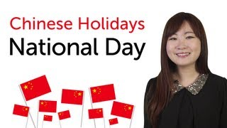 Chinese Holidays - National Day - 国庆节