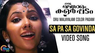 Oru Malayalam Color Padam | Sa Pa Sa Govinda Song Video | Official