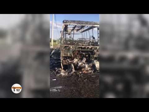 Пассажирский автобус сгорел на московской трассе под Волгоградом