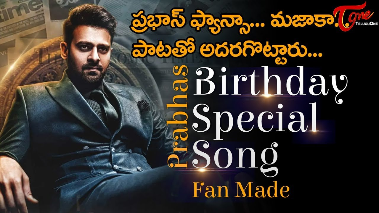 Rebal Star Prabhas Birthday Song 2019 | Fan Made | TeluguOne
