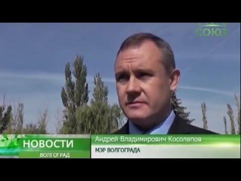 Волгоградский казачий кадетский корпус имени Недорубова К. И. отмечает пятилетие.