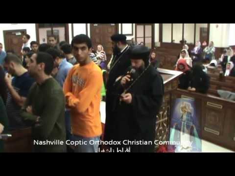 Coptic tasbeha