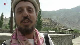 Pamir -  Auf dem Dach der Welt