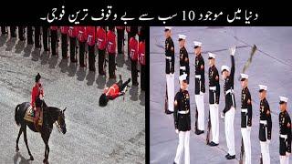 Dunia K Faujion Se Hone Wali Funny Ghaltiyan | Army Ki Ghaltiyan | Haider Tv
