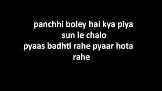 Panchhi Bole - Baahubali - Hindi Song Full Karaoke with Lyrics