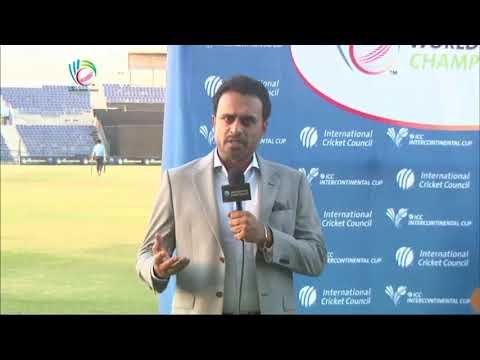 Nepal vs UAE - Post match presentation