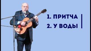 Владимир Зыбкин. Уроки чистоПисания. 31.12.2014