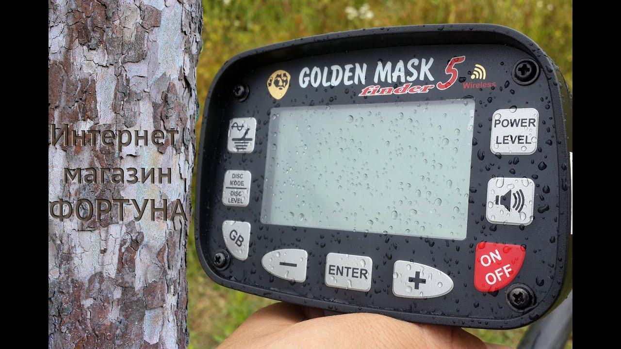 Видео инструкция golden mask 5 - youtube.
